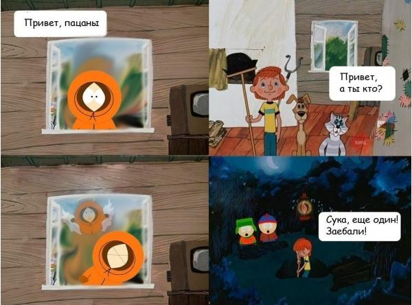 Для поздравления, комиксы простоквашино рисунки